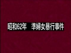 japanese love story 263